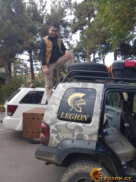 legion.ge-573-1507037089.jpeg