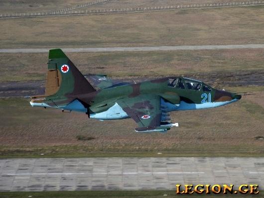legion.ge-736-1502140908.jpeg