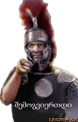 legion.ge-8-1520202211.png