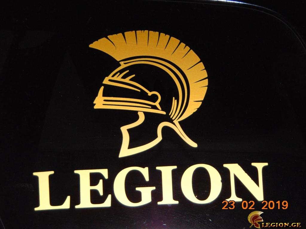 legion.ge-8-1551091750.jpg