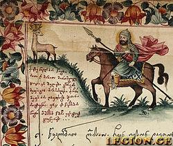 legion.ge-82-1519998861.jpg