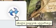 legion.ge-82-1536827479.jpg