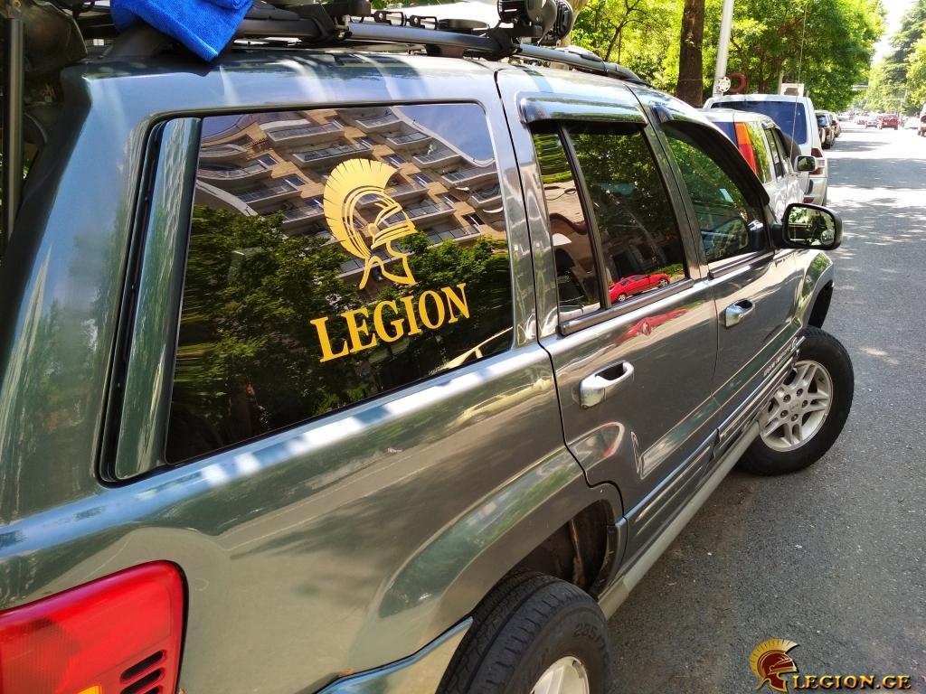 legion.ge-920-1529400644.jpg