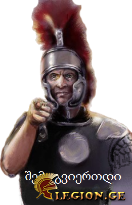 pre_1553542458__roman_i_want_you.png