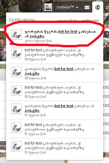 Screen_0007.jpg