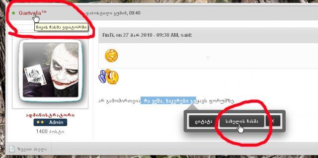 Screen_0006.jpg
