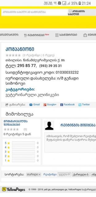 Screenshot_20190313-212445_Samsung Internet.jpg